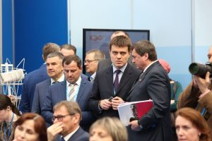 Красноярский экономический форум. 13-14 апреля 2018 года