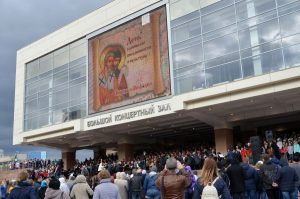 Концерт полуторатысячного хора в честь Дня славянской письменности