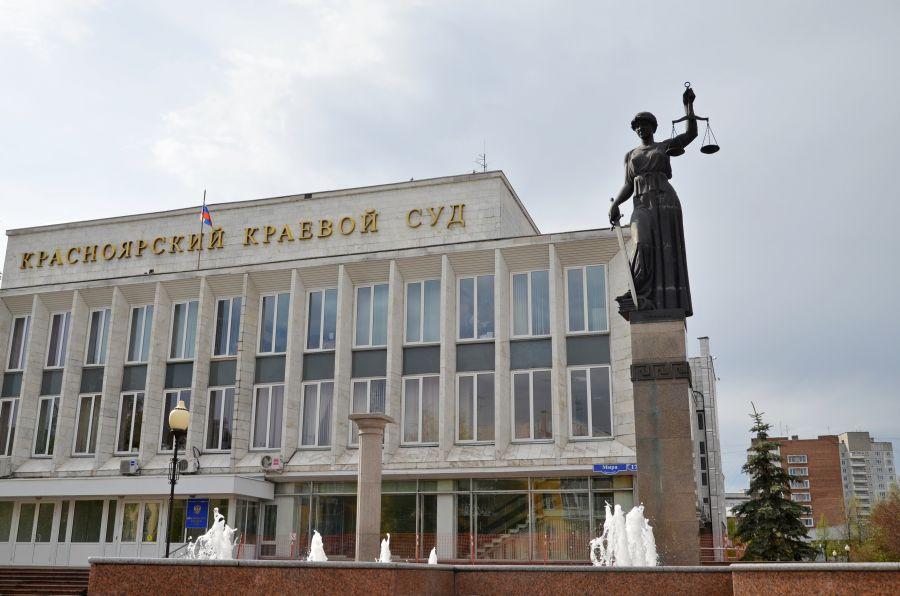 В Красноярске виновному в расправе над женщиной-инвалидом дали 15 лет