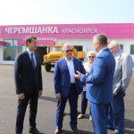 Поздравить земляков с открытием терминала приехал врио губернатора Александр Усс