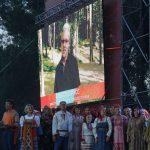 Телемост - видеопоздравление от главы региона Александра Усса