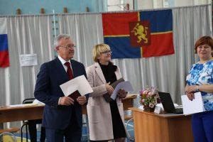 Выборы в Красноярске. 9 сентября 2018 года