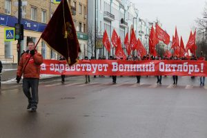 101 год Великой Октябрьской социалистической революции. 7 ноября 2018 года