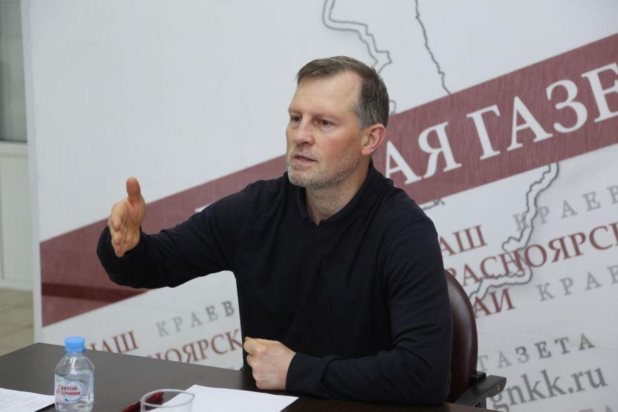 >Министр экологии и рационального природопользования Красноярского края расскажет об итогах работы ведомства