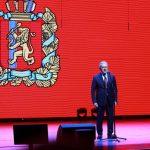 Поздравить лучших паралимпийцев страны приехал губернатор Красноярского края Александр Усс