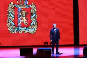 Награждение премией Паралимпийского комитета России «Возвращение в жизнь» в Красноярске