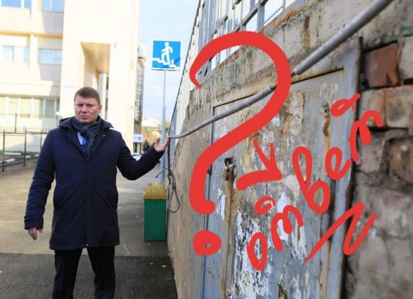 Мэр Красноярска заявил о создании Центра компетенций благоустройства