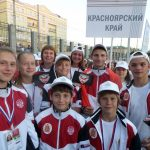 Григоренко Александр