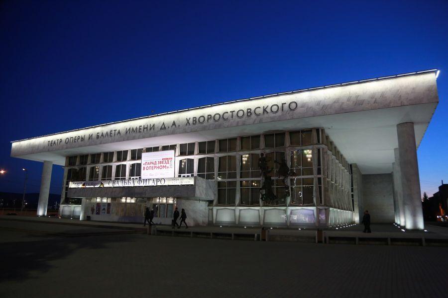 На бесплатном концерте в красноярской опере пройдет аукцион выращенных артистами овощей