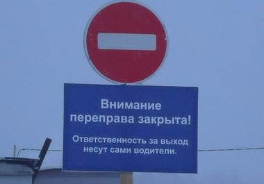 Фото 24.mchs.gov.ru