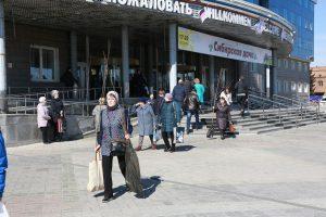 Ярмарка «Сибирская дача» в Красноярске. 18 апреля 2019 года