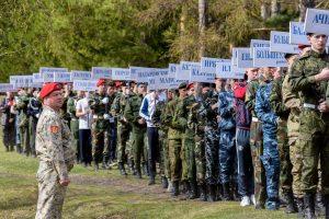 Краевая спартакиада допризывников. 19 мая 2019 года