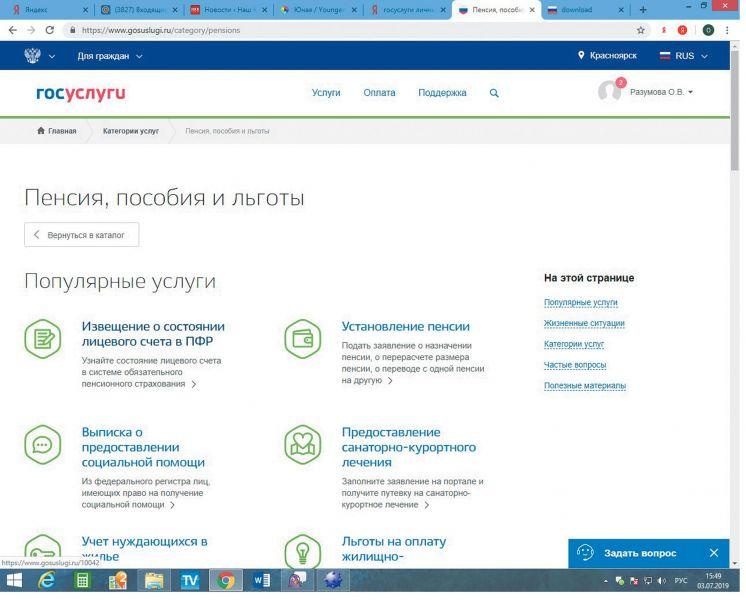 В электронную форму перейдут более 50 медицинских документов