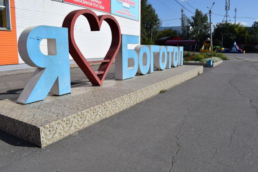 203 боготольца в Красноярском крае переедут в этом году из аварийного жилья в новое