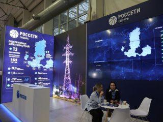 X Сибирский энергетический форум прошел в Красноярске