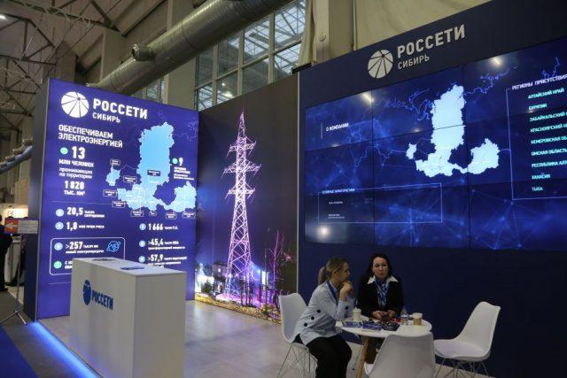 Энергетический форум. Красноярск. 21 ноября 2019 года