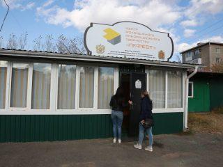 Березовский цент научно-технического творчества школьников