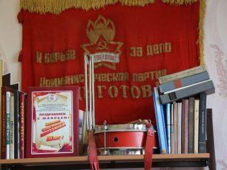 Пионерский барабан из прошлого школы номер 1 поселка Березовка