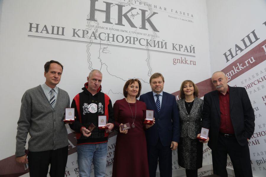Журналисты НКК получили награды Красноярского края