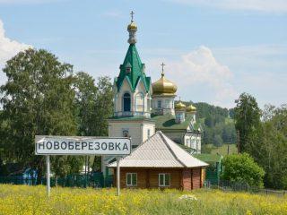 Один из очень немногих храмов края, который не смогли закрыть даже в советское время.