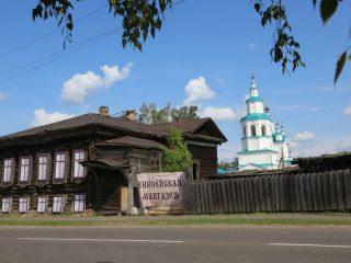Этот дом может простоять еще 100 лет