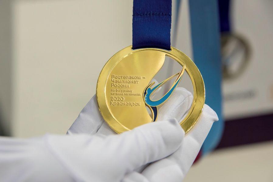 Ростелеком - Чемпионат России по фигурному катанию-2020 PAN7621