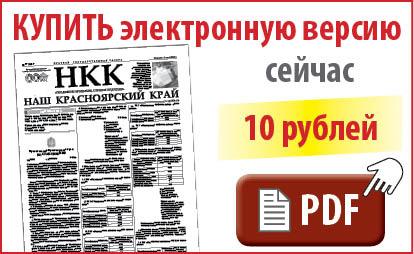 О карантине по сальмонеллезу в Красноярском крае можно прочитать сегодня