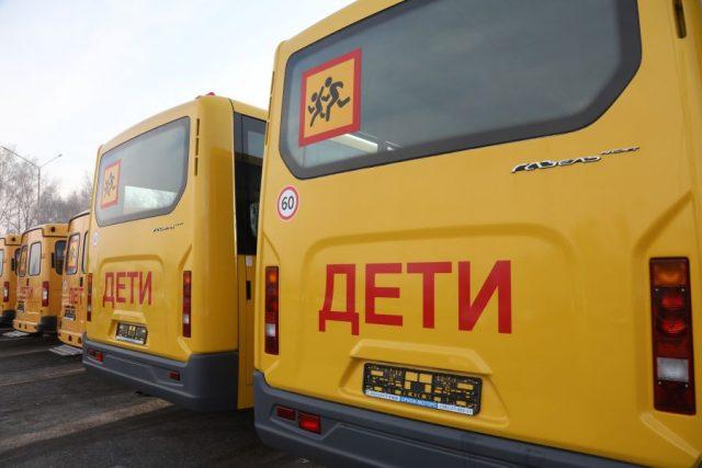 Десятки новых школьных автобусов отправились в районы. Красноярск. 23 января 2020 года