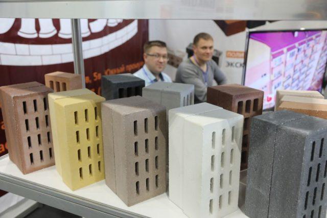 Выставка «Строительство и архитектура». Красноярск. 21 января 2020 года