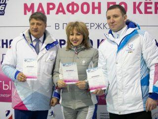 Каждый получил сертификат участника рекорда