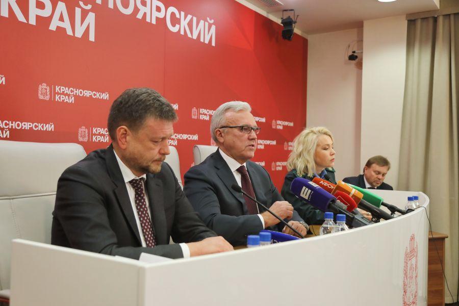 >Александр Усс: утверждена генеральная схема газификации Красноярского края
