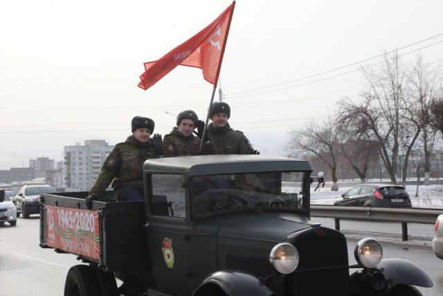 Патриотическая акция «Эстафета Победы». Красноярск. 18 февраля 2020 года