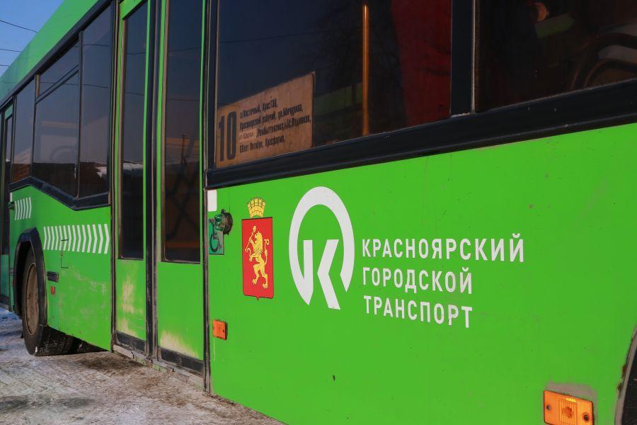 В Красноярске безлимитный проездной для поездок в автобусах появится в августе