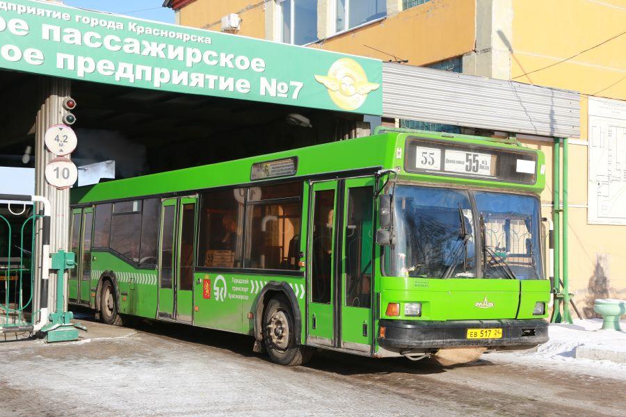 Автобусы № 22 и 26 в Красноярске будут ездить без кондукторов