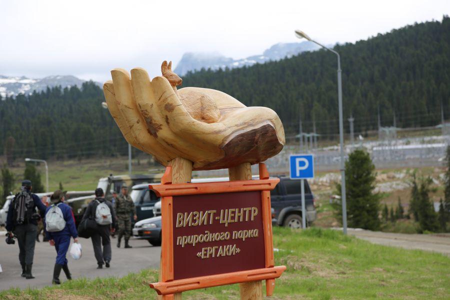 В Ергаках из-за нашествия медведей оставили для посещения только одну экотропу