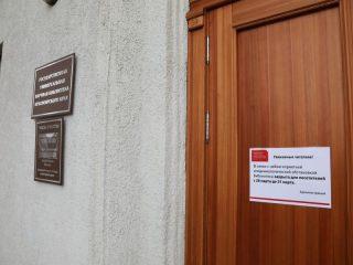 Храм книги закрыт на карантин