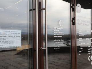 Музейный центр оповещает посетителей о вынужденных каникулах