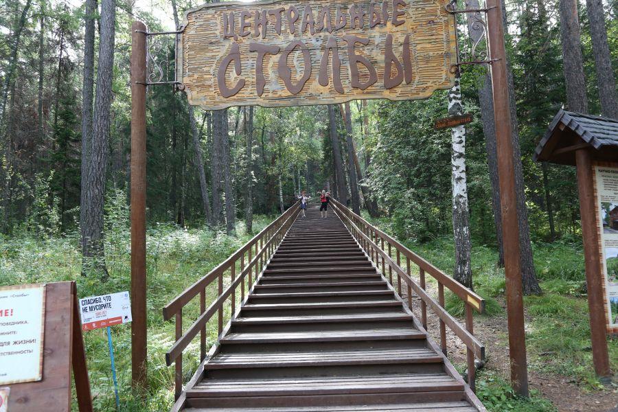Камерный оркестр и выставка пейзажей ждут посетителей нацпарка «Красноярские Столбы»