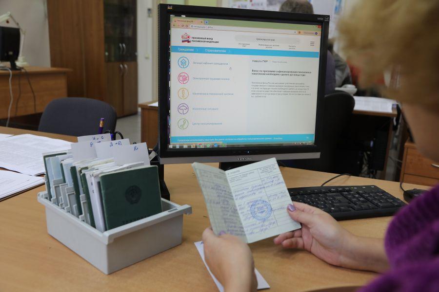 Жителям Красноярского края объяснили, как встать на учет по безработице в условиях самоизоляции