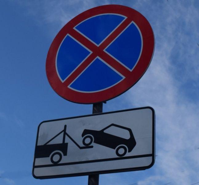 В Красноярске отменили остановку транспорта на улице Республики из-за несанкционированной торговли