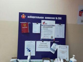 При входе на столике для избирателей – антисептик, перчатки, маски, ручки