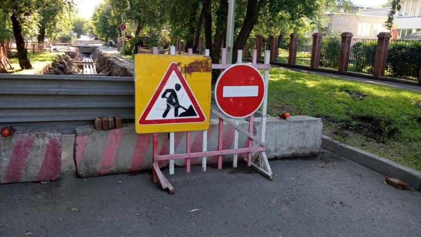 Движение по нескольким улицам Красноярска ограничат в начале августа