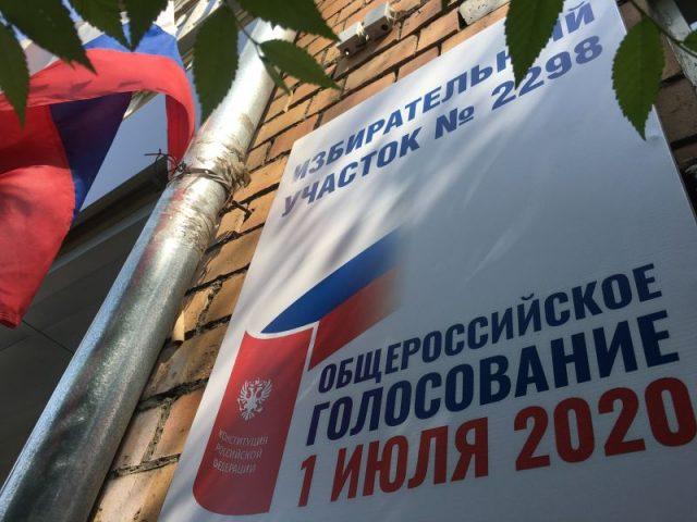 Голосование по поправкам в Конституцию – основной день. Красноярск. 1 июля 2020 года