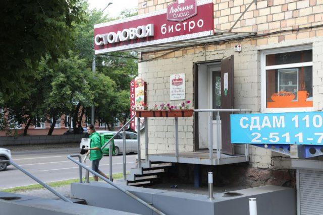 Лето в условиях эпидемии. Красноярск. 7 июля 2020 года