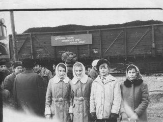 Шарыпово. Митинг посвященный отгрузке 1 эшелона Березовского угля, 1975 год
