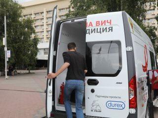 В рамках акции бесплатное, анонимное тестирование на ВИЧ пройдет в 45 регионах России
