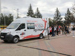 Жители Красноярска всех возрастов проявили огромный интерес к акции
