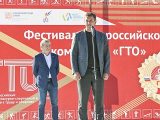 Министр спорта края Павел Ростовцев приехал поздравить участников с началом фестиваля