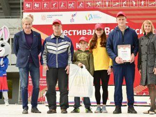 Семья Воронковых - победители фестиваля