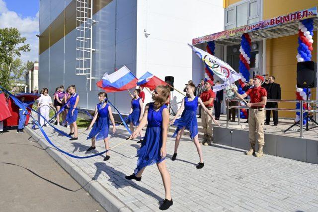 Открытие физкультурно-спортивного центра. Новоселово. 9 сентября 2020 года
